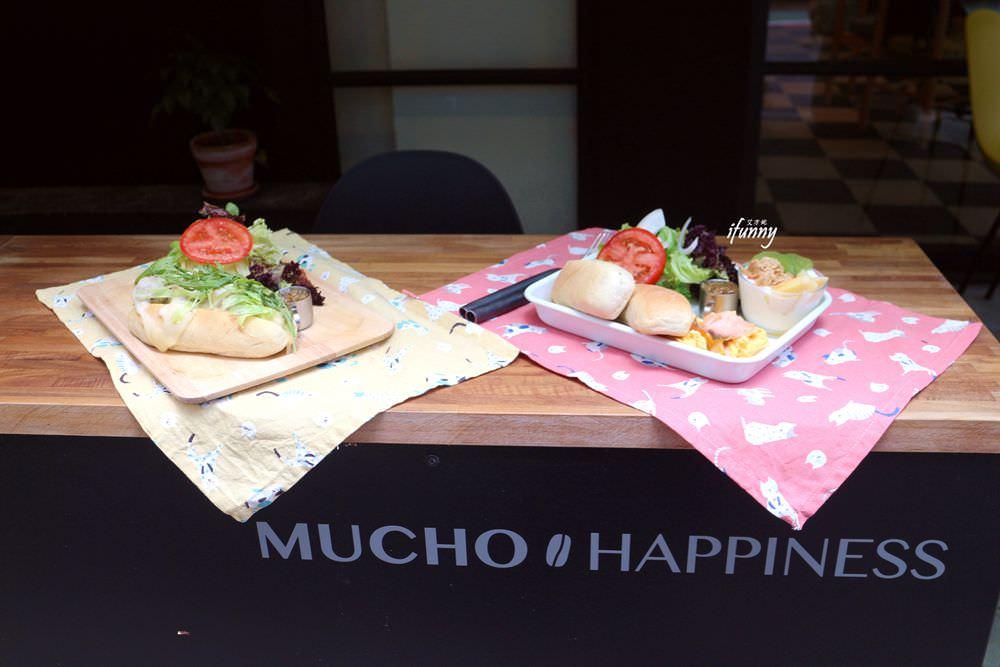 【市政府站】Mucho Happiness~信義區不限時免收服務費的安靜咖啡廳/市府站咖啡廳推薦