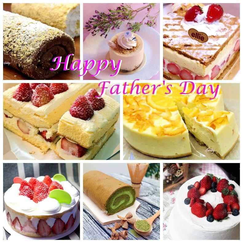 〔精選慶祝蛋糕特輯〕父親節蛋糕/母親節蛋糕/生日蛋糕/情人節蛋糕/彌月蛋糕~節慶蛋糕大集合