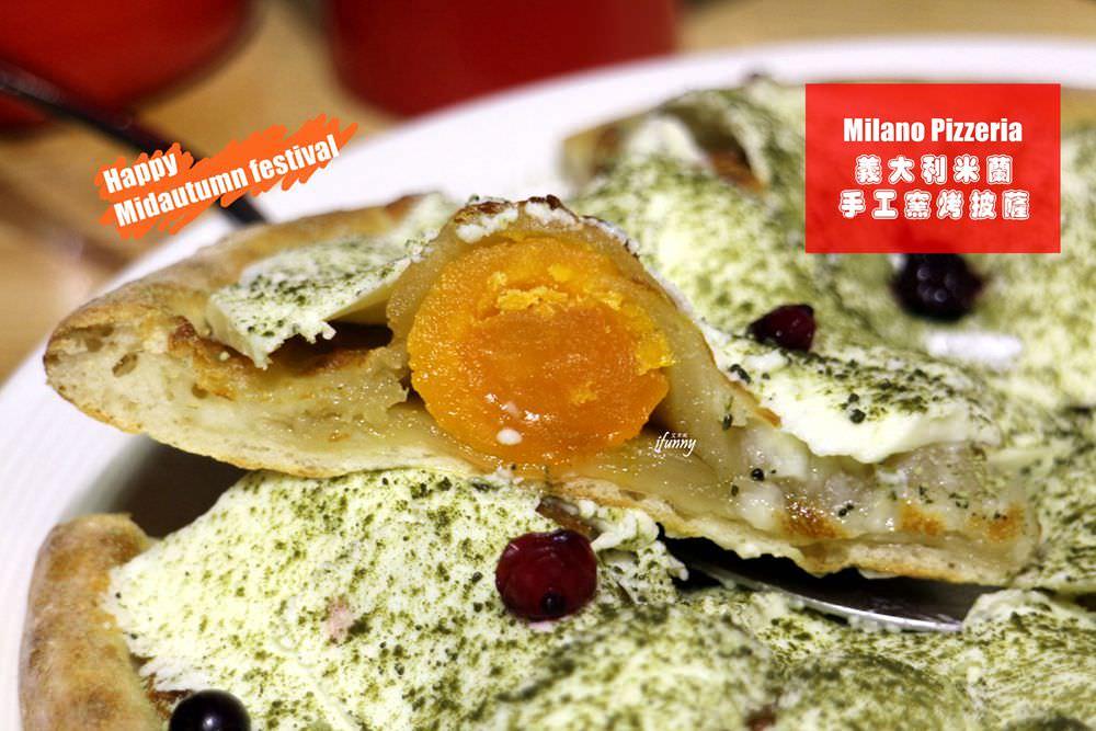 [松江南京站]到底是月餅還是披薩?義大利米蘭手工窯烤披薩 創意甜點陪你過中秋