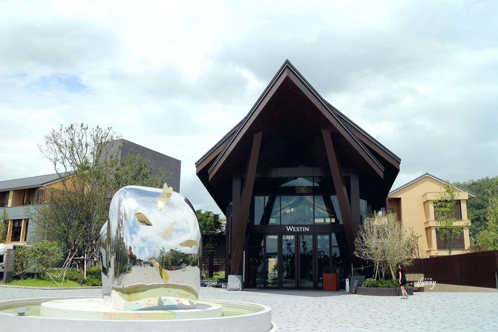 [宜蘭住宿]力麗威斯汀度假酒店 The Westin Yilan Resort 員山溫泉令人好放鬆(酒店設施及溫泉湯屋篇)