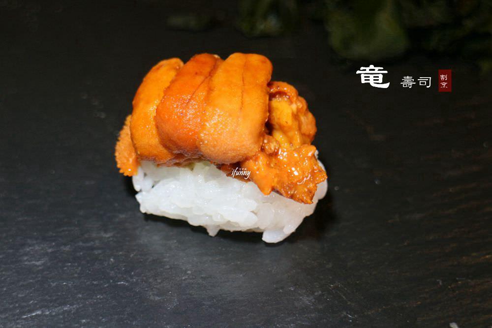 [新北中和]竜壽司•割烹(竜すし)~ 無菜單日本料理/中和環球商圈