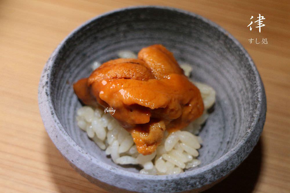 [信義安和站]鮨處律~大安區無菜單日本料理Omakase /遠企商圈