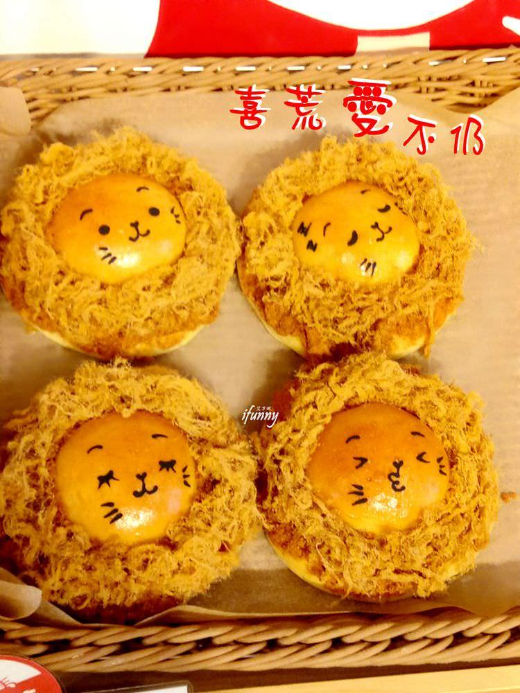 [台北 松山]喜荒、愛、不仍烘焙咖啡店~可愛的鬆鬆獅麵包~一號糧倉結合野上麵包大師