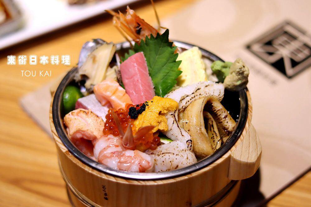 [南京復興站]東街日本料理 龍江店~平價霸氣的無菜單日式料理