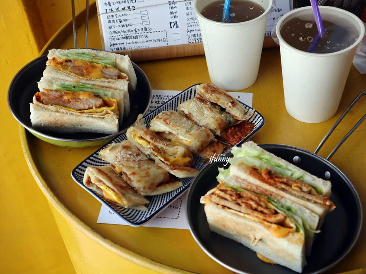 [桃園 美食]職人 吐司部~工業風超人氣早午餐 手工吐司/酥皮蛋餅/大甲芋頭吐司