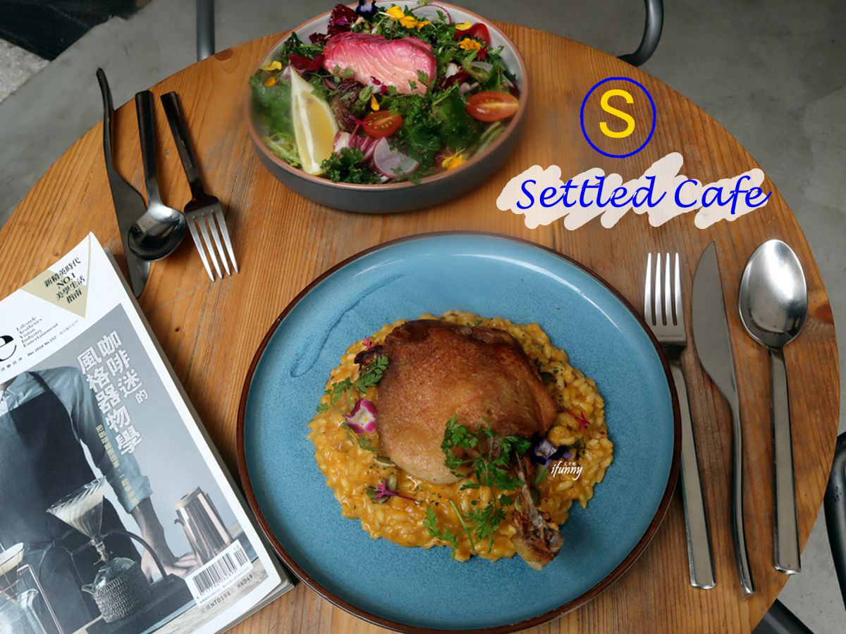 [西門站]Settled Cafe~香港冠軍咖啡豆Cupping Room Coffee Roasters/有餐廳水準的餐點/西門舊時文化區新亮點