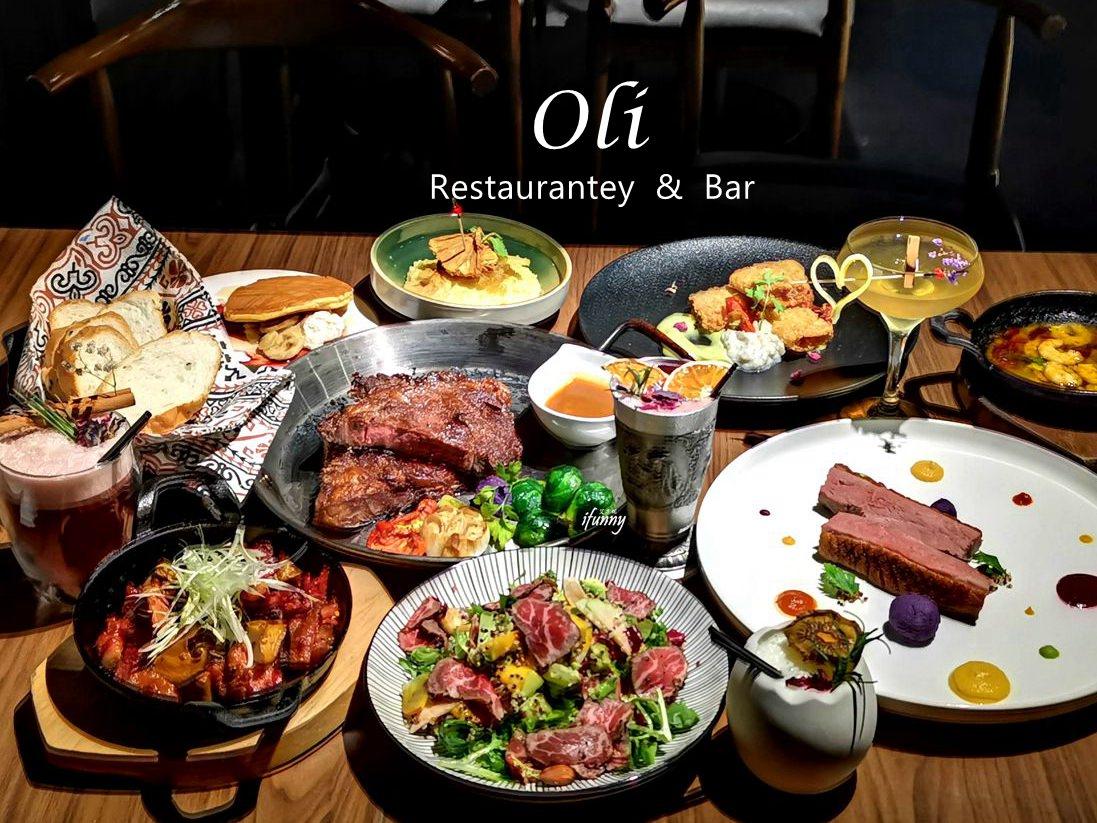 [大坪林站]Oli西班牙餐酒館~隱身巷弄民宅/優質約會餐廳 浪漫微醺的美酒佳餚