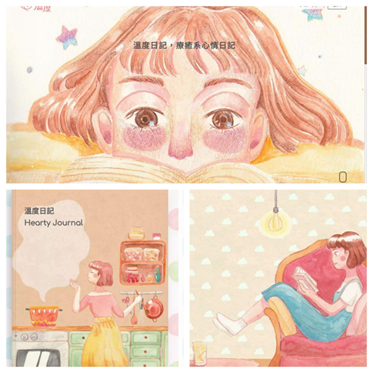[生活APP]溫馨私密的心情手札「溫度日記」~每天給自己一點小時光,卸下防備、做回最真實的自己