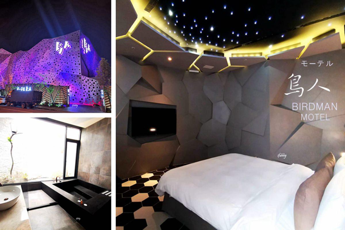 [台中北屯住宿]鳥人創意旅店~最潮最狂最具話題性的設計感旅店