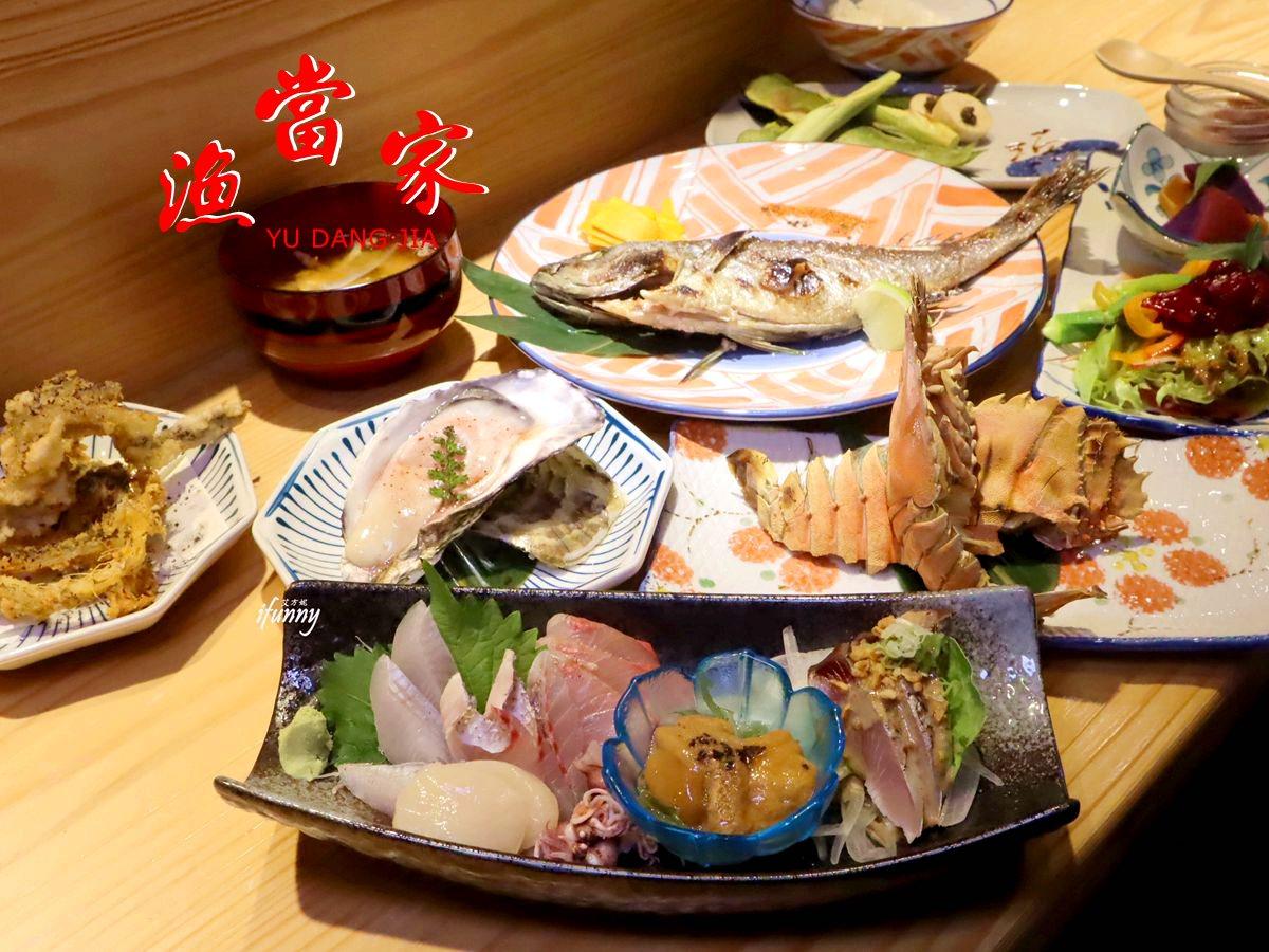 [石牌站]漁當家食堂/漁船親送的季節漁獲鮮味/無菜單日本料理/平日午餐定食