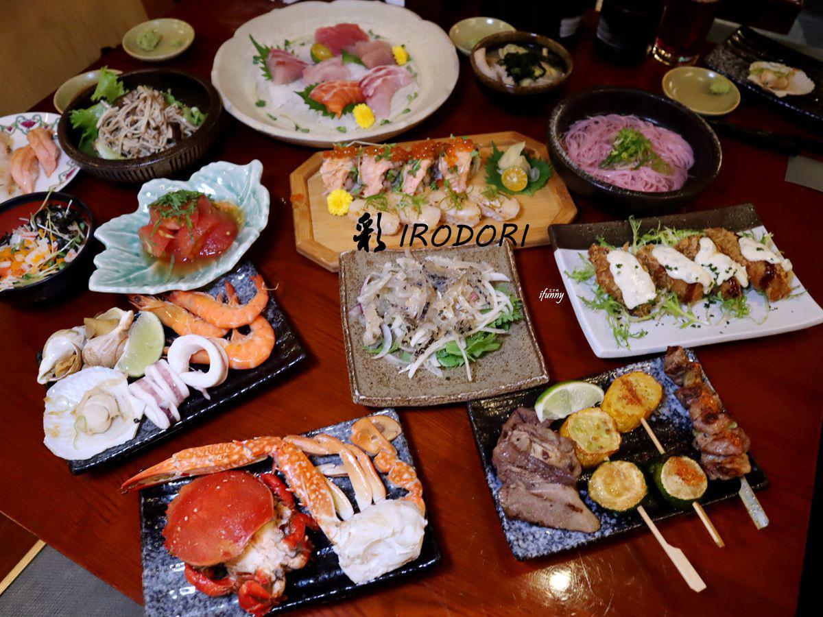 [台北101/世貿站]彩日本料理~君悅酒店精緻日式料理吃到飽 日料控/海鮮控的天堂