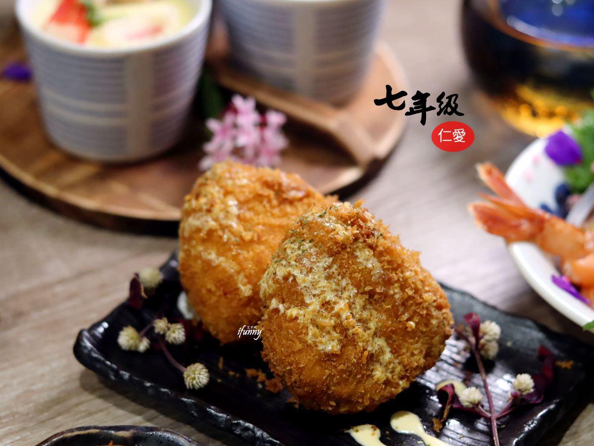 [基隆]七年級仁愛店~新開幕基隆平價串燒/居酒屋/基隆晚餐宵夜