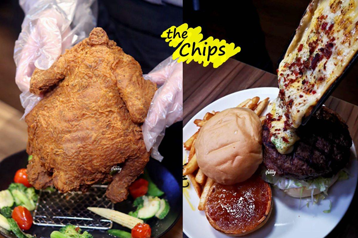 信義區 | The Chips美式餐廳ATT信義店~ATT 4 FUN餐廳/聚餐小酌推薦