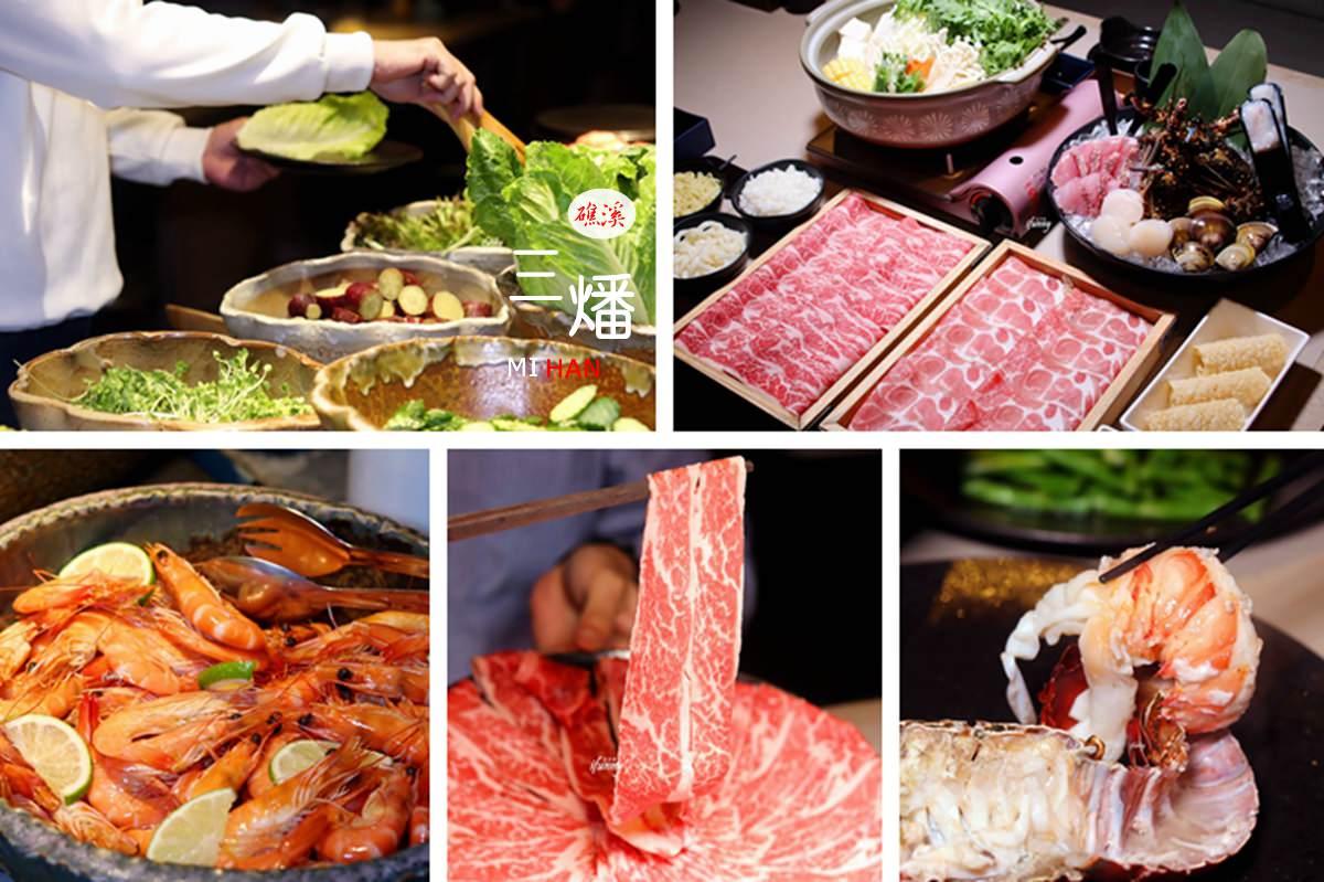 宜蘭美食 | 三燔礁溪 龍蝦海陸饗宴套餐 蘭陽特有溫泉蔬菜/哈根達斯吃到飽