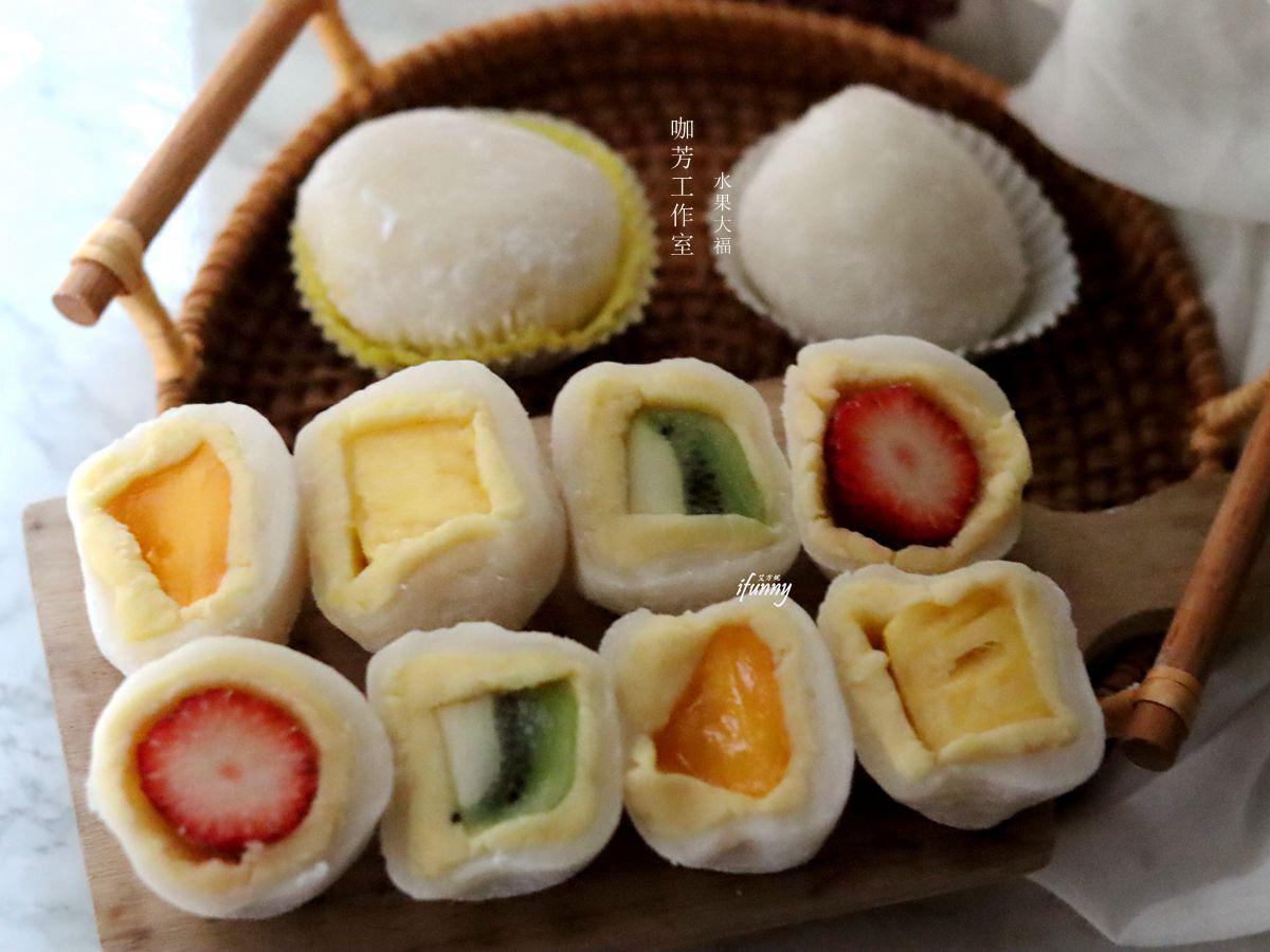大同區 | 咖芳工作室-手工烘培~令人驚豔的鳳梨大福/草莓大福/希臘雪球/手工餅乾