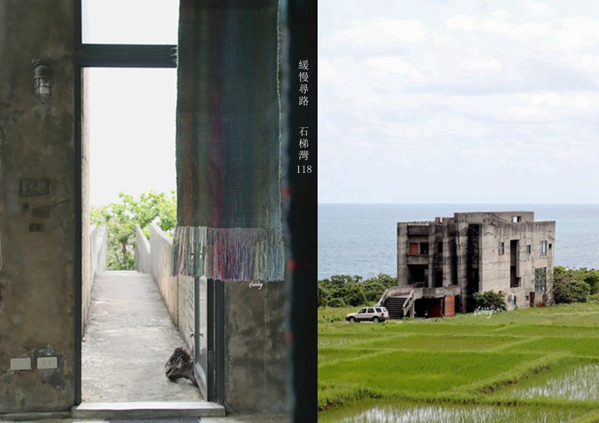 花蓮豐濱住宿 | 緩慢尋路 石梯灣118  沈浸在山的風與海的浪  跟著太平洋呼吸 寫下人生緩慢的詩歌