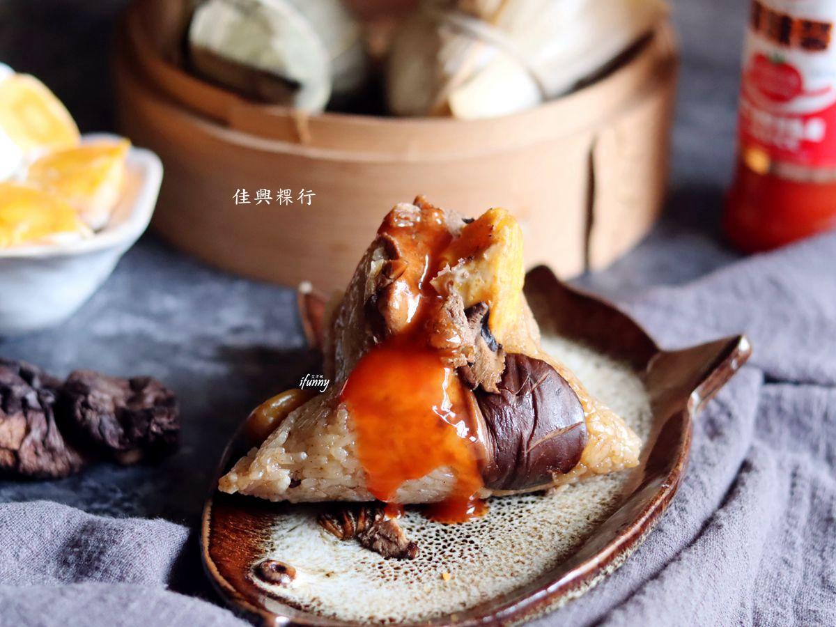 大同區小吃 | 五十年老店 佳興粿行 南部粽/北部粽/油粿/肉圓 批發零售