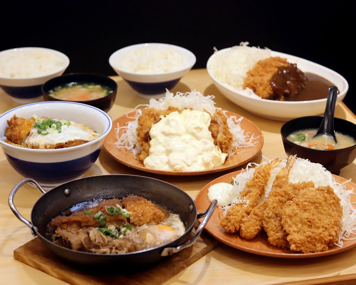 信義安和站 | 吉豚屋 日本最大連鎖豬排店 台灣七號店 信義旗艦店 盛大開幕