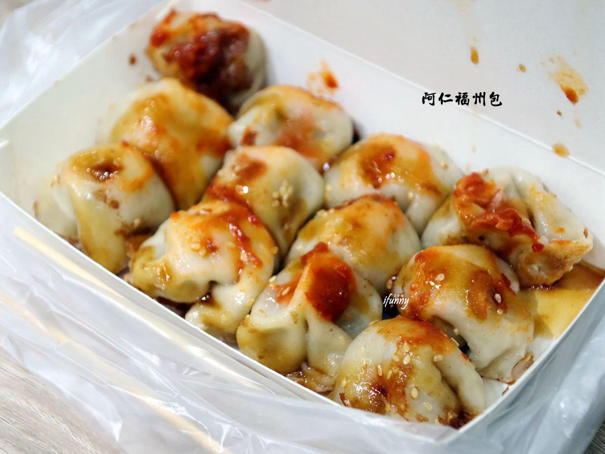 台北車站 | 阿仁福州包 3個10元 補習街的銅板美食