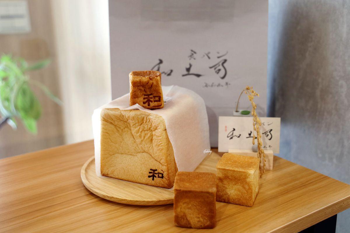 小巨蛋站 | 和土司 食パン專門店 台灣女生自創生吐司品牌 預約制每人限購兩顆(文末附訂購方法)