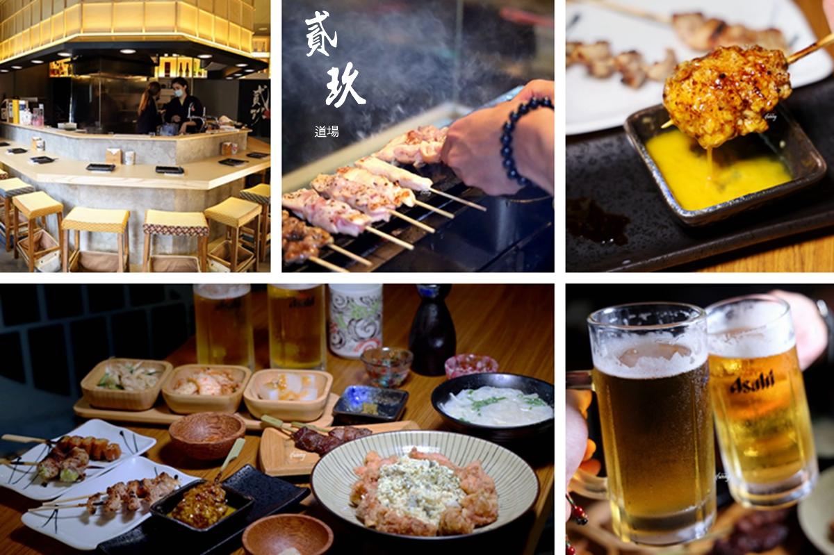 信義安和站 | 貳玖道場  展現日本職人的講究與細膩 通化夜市質感日式串燒新開幕
