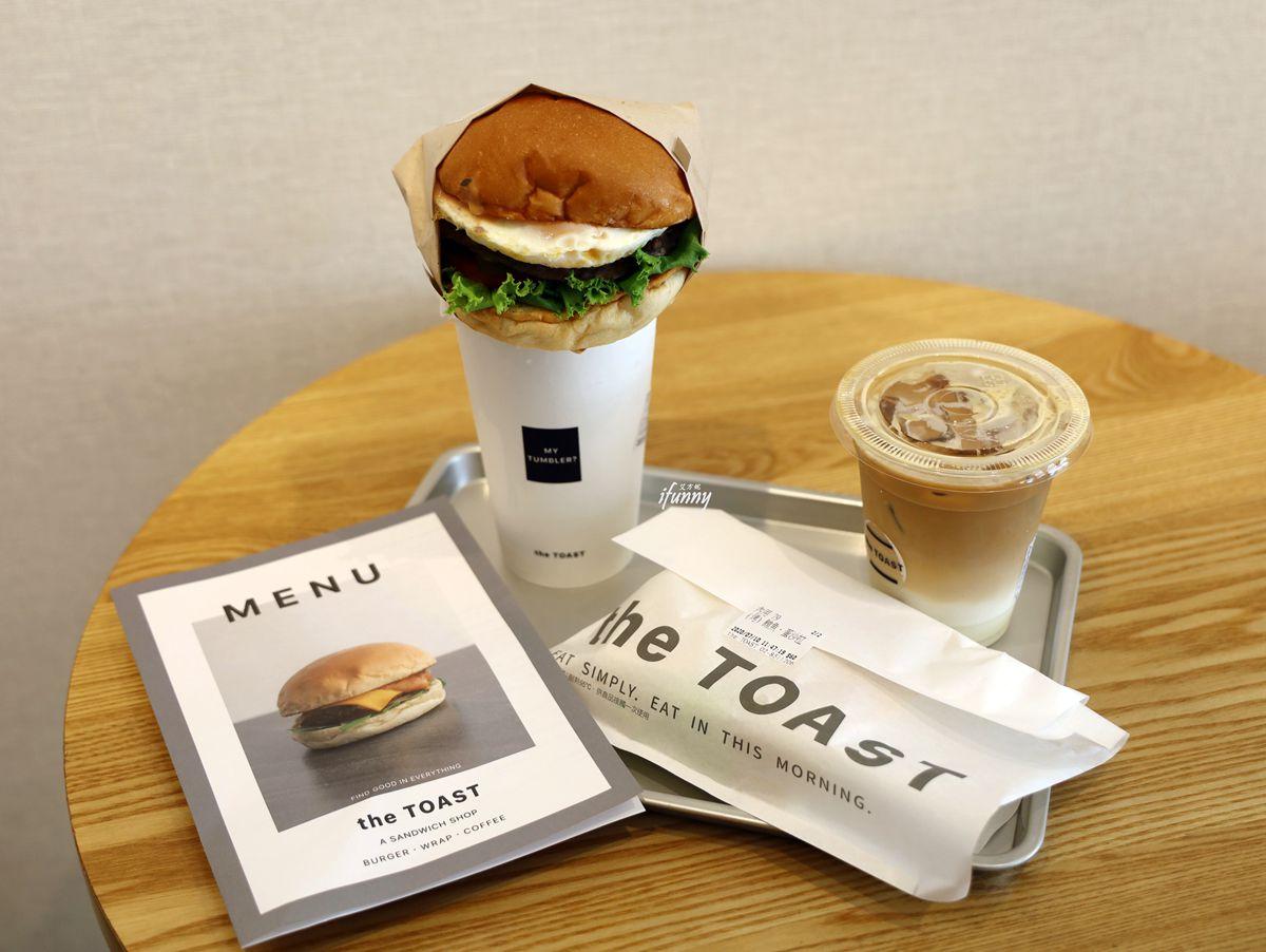 先嗇宮站 | the Toast 美式混韓風 純白質感佳 三重新莊平價早午餐