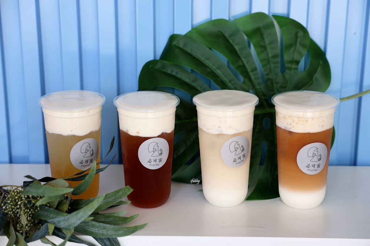 台北飲料 | 簡沛恩在京站包二奶?PiQiMi 必可蜜期間快閃限定 豆奶霜 包二奶 草莓沙沙 葡萄沙沙新上市