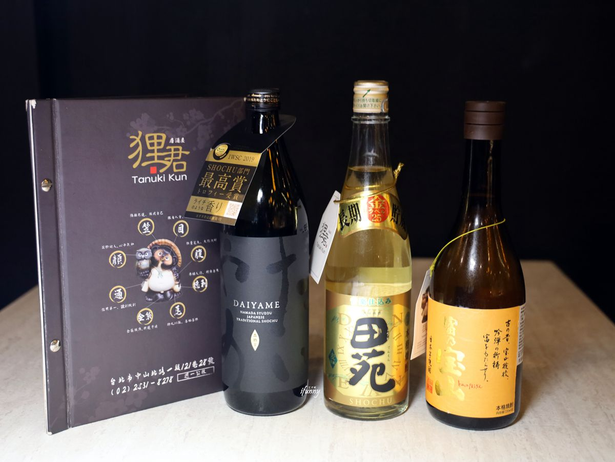 """台北日本料理推薦_狸君"""""""""""