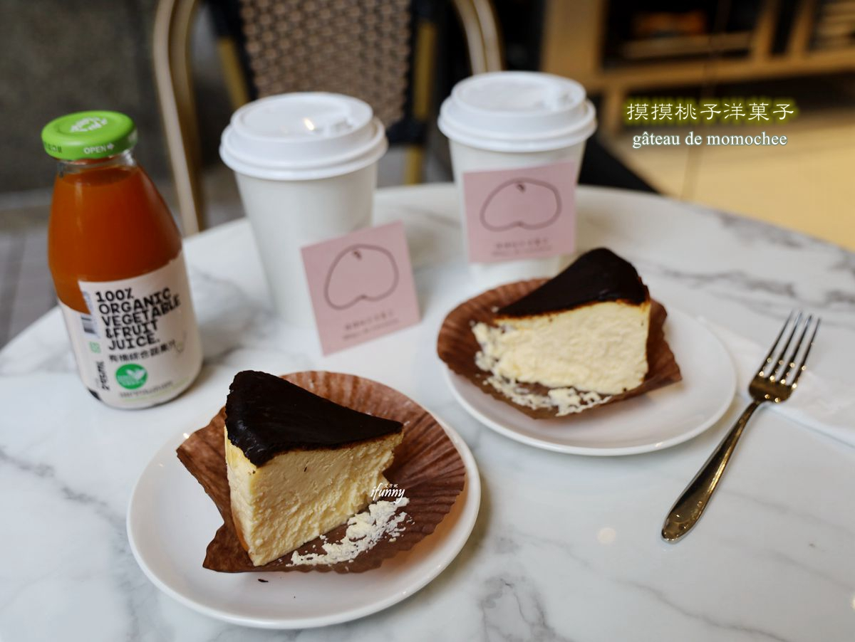 雙連站   摸摸桃子洋菓子gâteau de momochee 日本老闆經營的焦香巴斯克起士蛋糕
