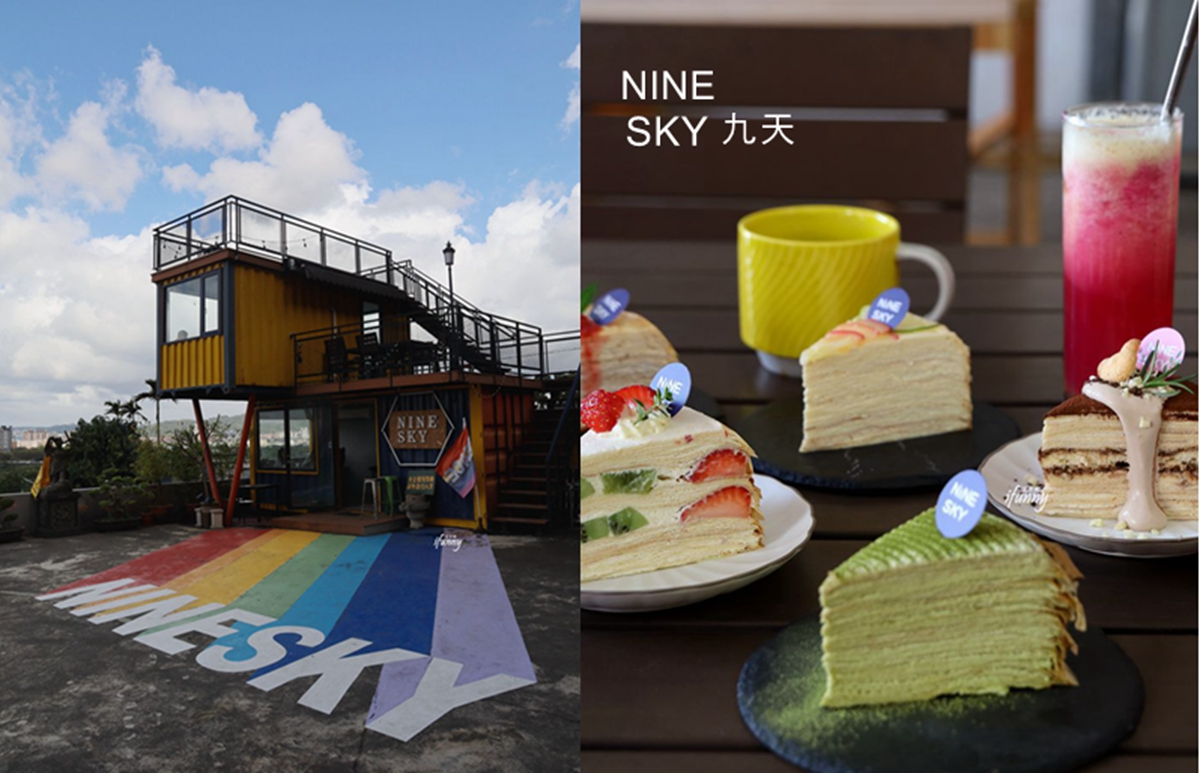 新北三峽 | NineSky 九天 半山腰貨櫃咖啡屋 40層千層蛋糕  超好拍彩虹景點