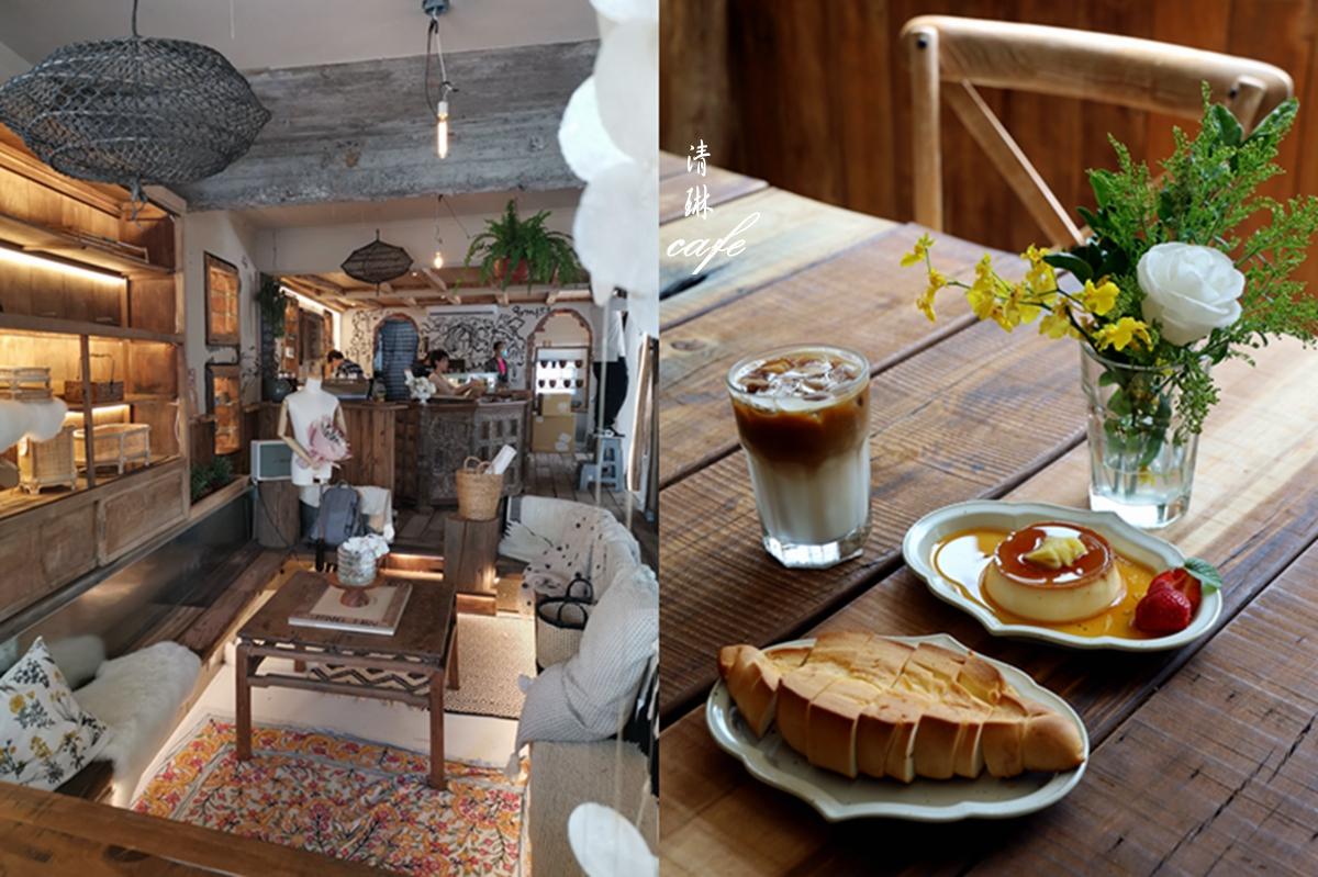 三峽咖啡 | QM159 清琳咖啡 歐洲風古典咖啡廳試營運 啾啾甜點/羅宋麵包/咖啡/限量手工水餃