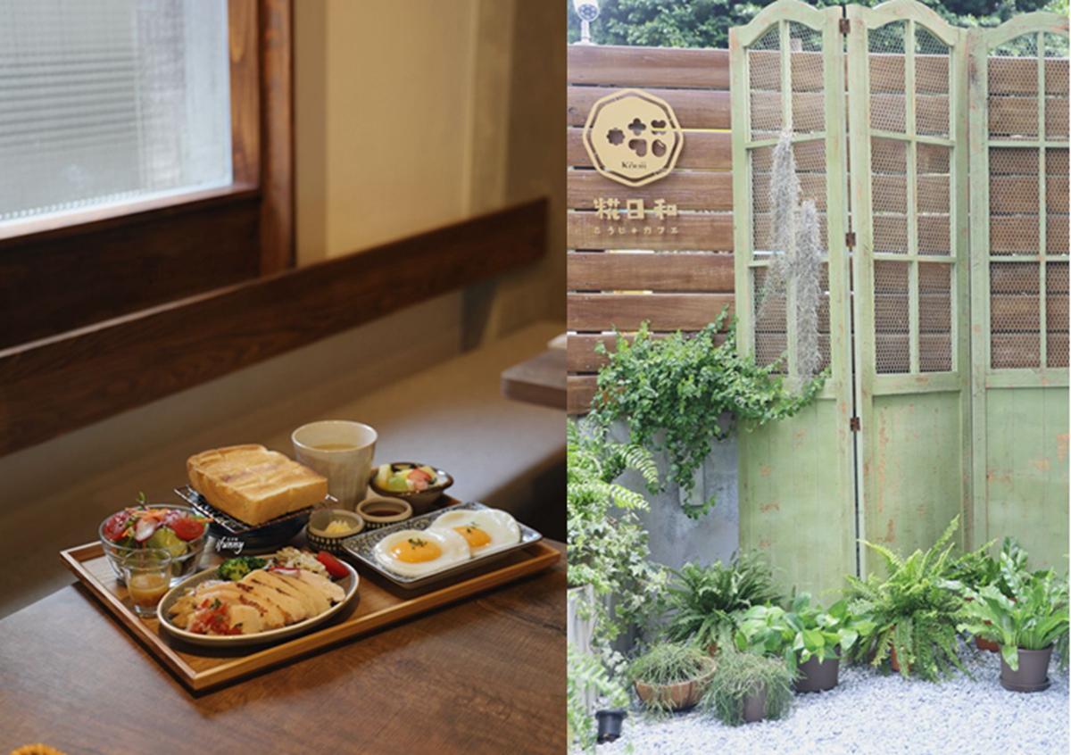 中山站 | 糀日和Kouji Cafe 以日本甘糀 鹽麴調味 和洋食早午餐定食 甜點 咖啡飲品