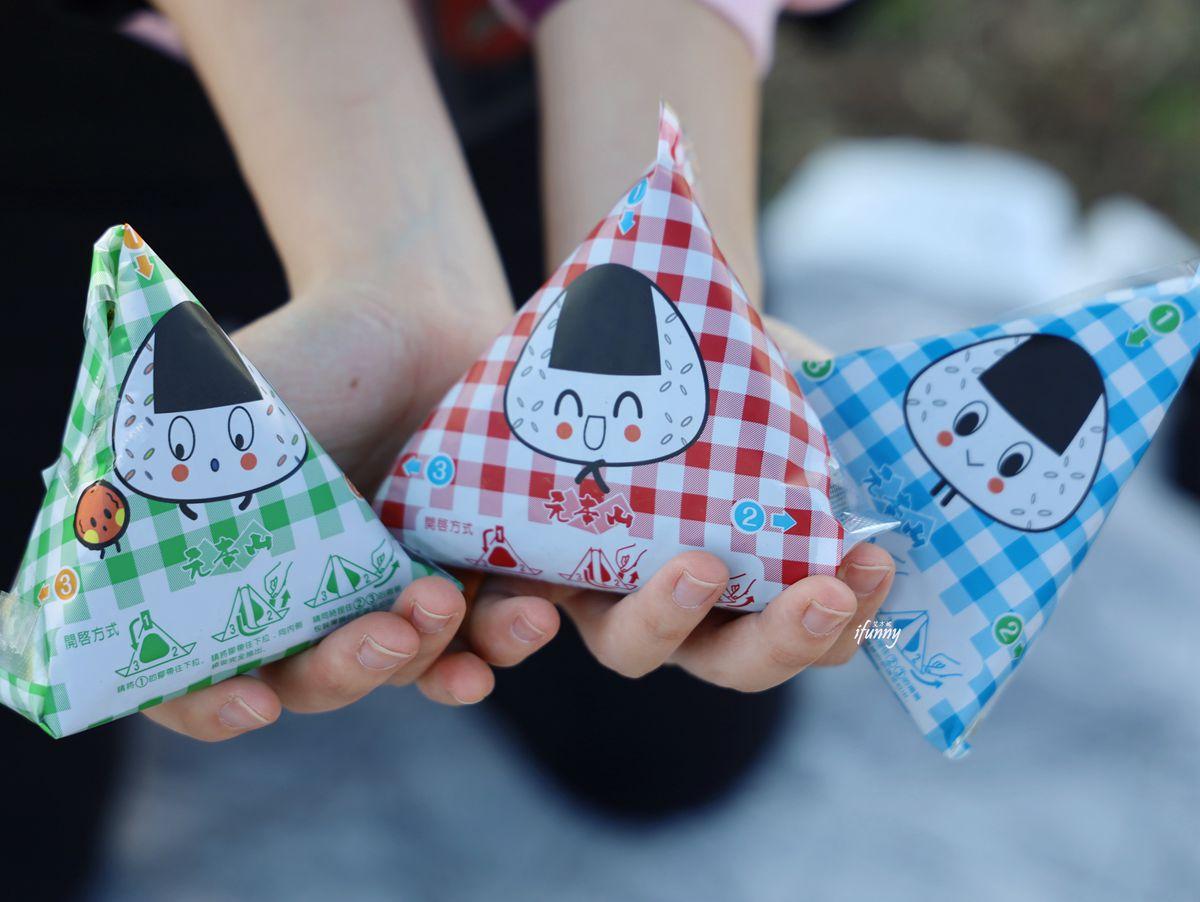 在家料理 | 元本山三角飯糰DIY組合  防疫在家親子同樂自製御飯糰 野餐露營便利好幫手