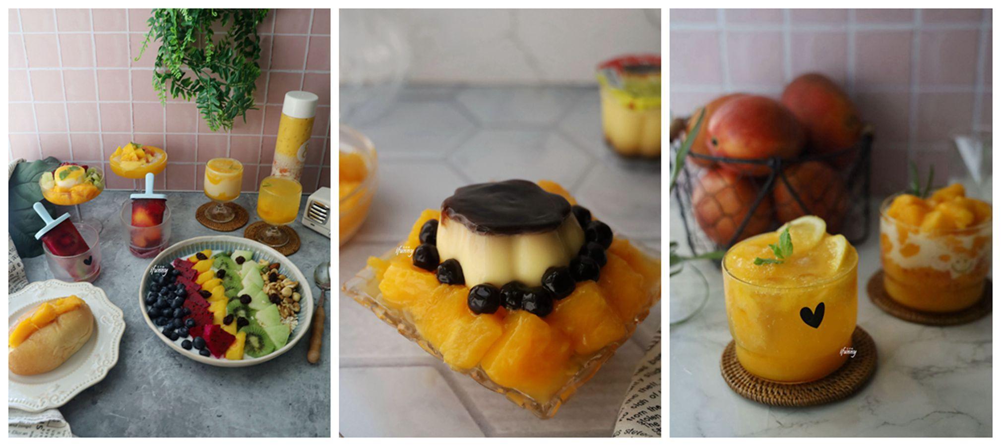 拎阿嬤枋山芒果 日本外銷等級 產地現採新鮮直送 芒果冰品食譜大公開 讀者專屬優惠