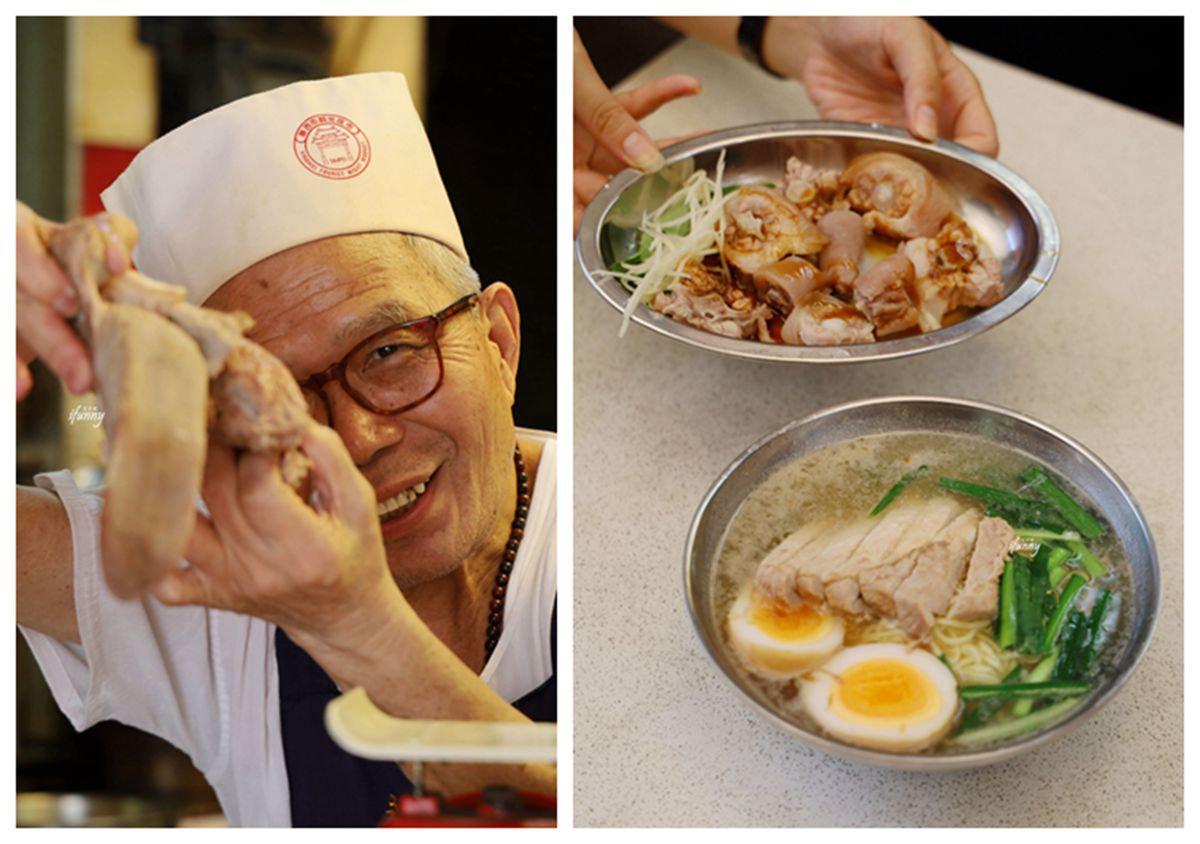 龍山寺站 | 昶鴻麵點 米其林必比登推薦的菊花肉麵  是豬的那個部位嗎 蕭敬騰也愛吃