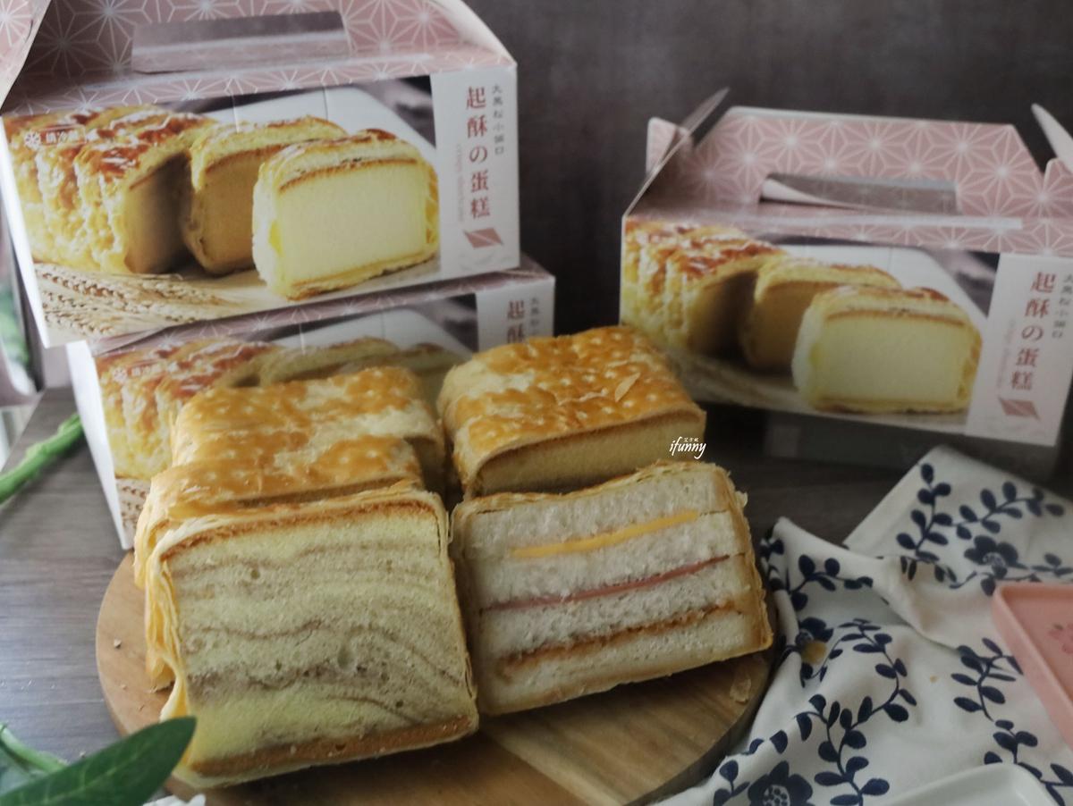 大黑松小倆口 起酥蛋糕 起酥三明治 500元免運費送到家