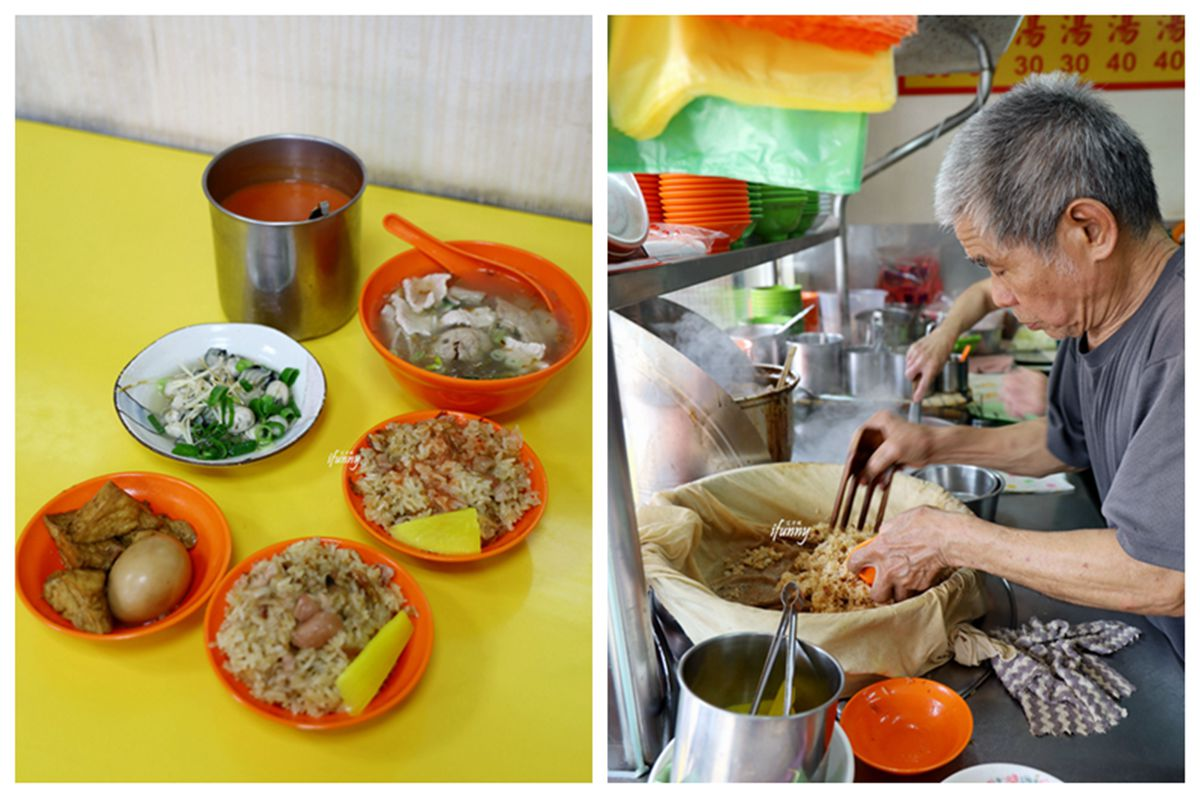 大橋頭站 | 阿勝油飯 台北竟然有20元的油飯及50元的什錦麵 當地人的早午餐  台北油飯推薦