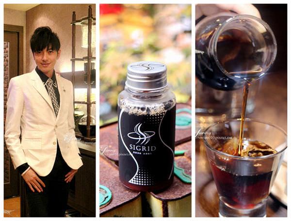 【松江南京站】Sigrid Coffee 咖啡~日本頂級極品冰滴咖啡~帥氣藝人店長駐店服務