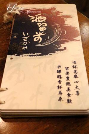 IMG_5560_副本.jpg