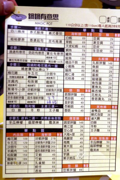 IMG_0852_副本.jpg