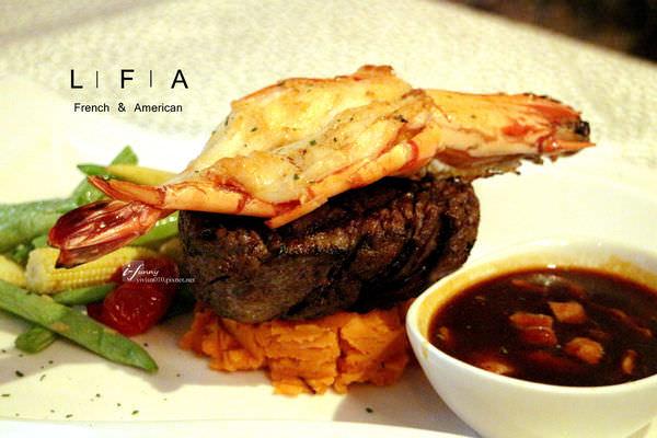【忠孝敦化站】LFA老富昌法美式餐廳~精緻法式與豪爽美式的精彩呈現