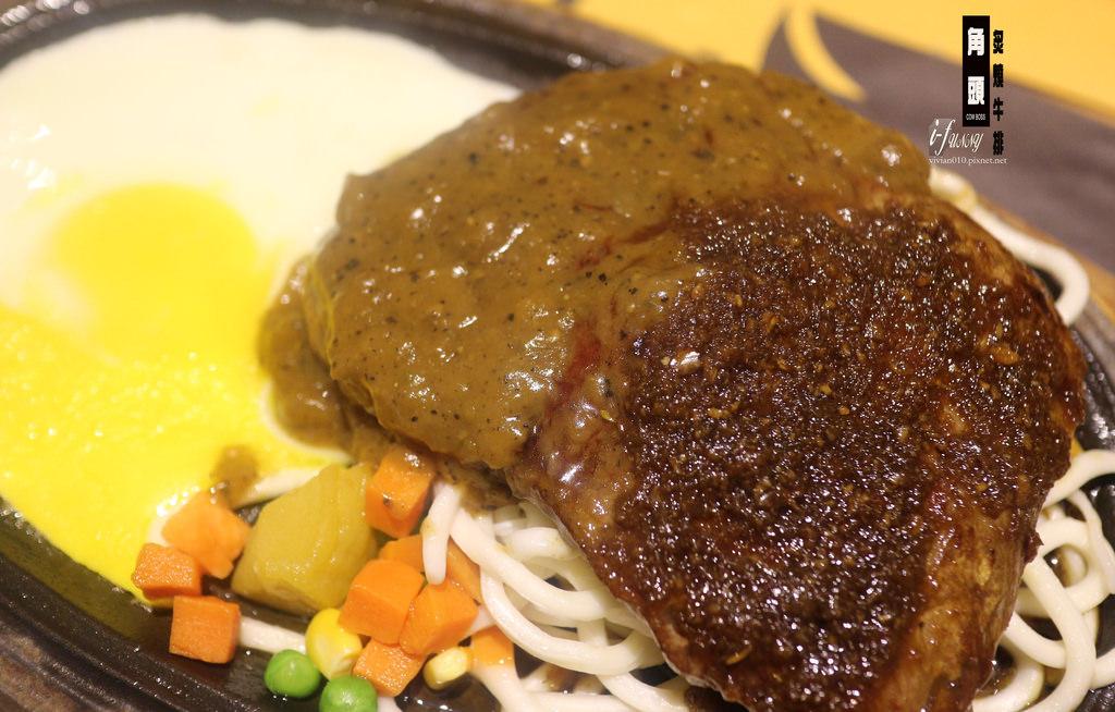 【頂溪站】角頭炙燒牛排~樂華夜市牛排新選擇,超推大蒜醬~~