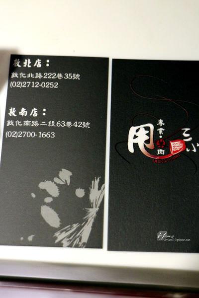 IMG_4555_副本.jpg