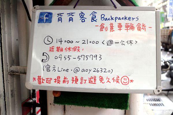 IMG_0414_副本.jpg