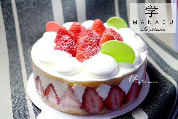 【大安站】學堂洋菓子專門店Manabu La pâtisserie~甜蜜草莓蛋糕/四種起司起司蛋糕/法日混合蛋糕