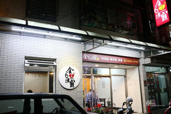 IMG_0673_副本.jpg
