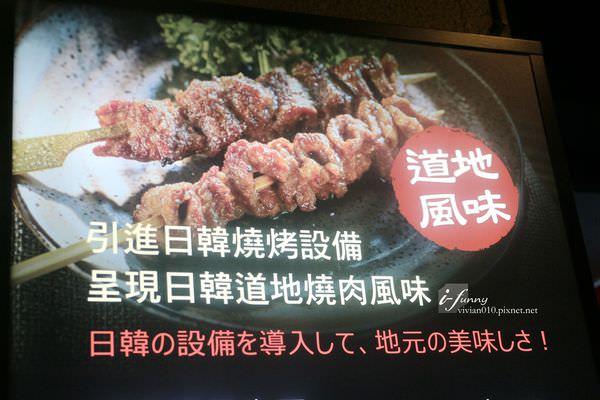 IMG_5238_副本.jpg