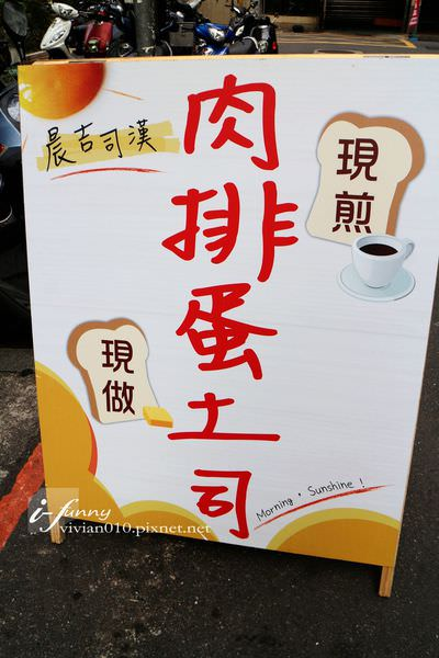 IMG_0105_副本.jpg