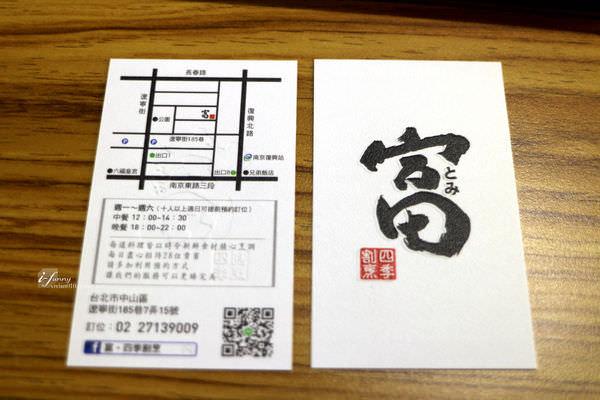 IMG_8023_副本.jpg