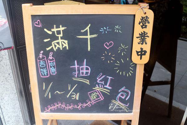 IMG_8684_副本.jpg